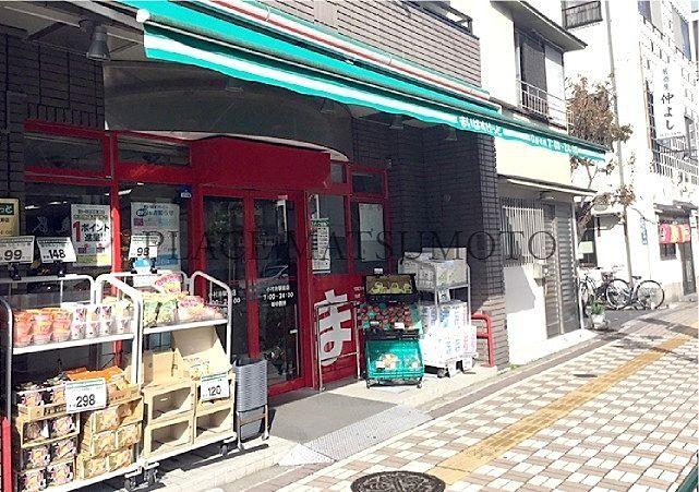 まいばすけっと小村井駅前店 徒歩3分(約230m)