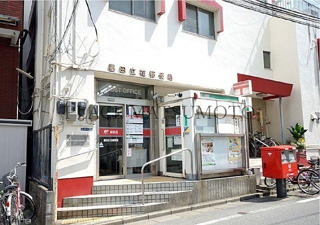立花郵便局 徒歩5分(約380m)