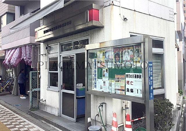 小村井交番 徒歩3分(約220m)