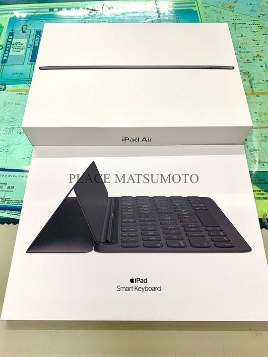iPad Air 第3世代とSmart Keyboard