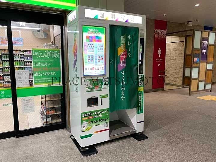 証明写真ボックス JR亀戸駅(北口改札内)