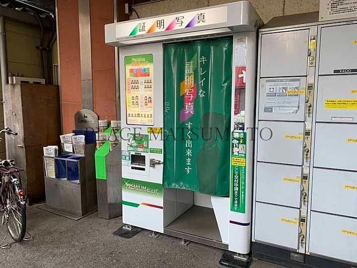 証明写真ボックス JR亀戸駅(東口改札外ロッカー横)
