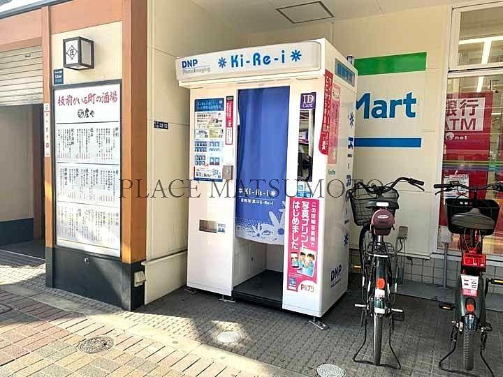 証明写真機 Ki-Re-i ファミリーマート亀戸駅前