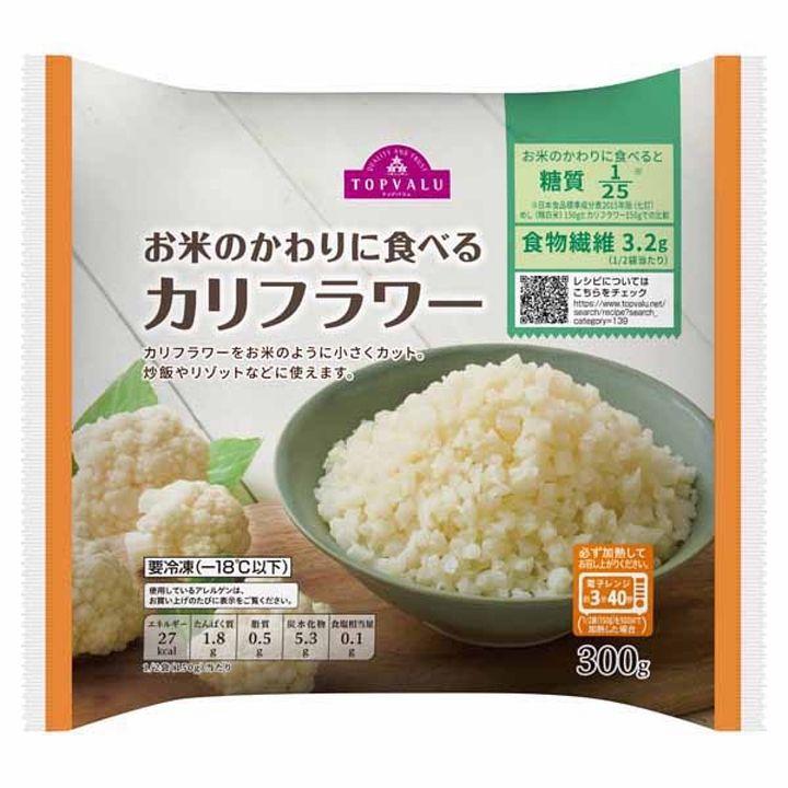 糖質2.1g(1/2袋50g当たり)