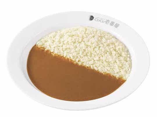 カリフラワーライス+ポークカレーソース 低糖質カレー CoCo壱番屋 JR亀戸駅東口店