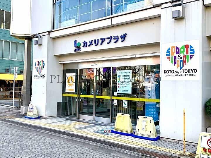 カメリアプラザ(亀戸文化センター) エントランス入口