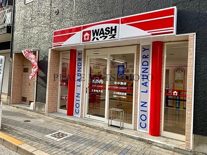 WASHハウス江東亀戸店 外観