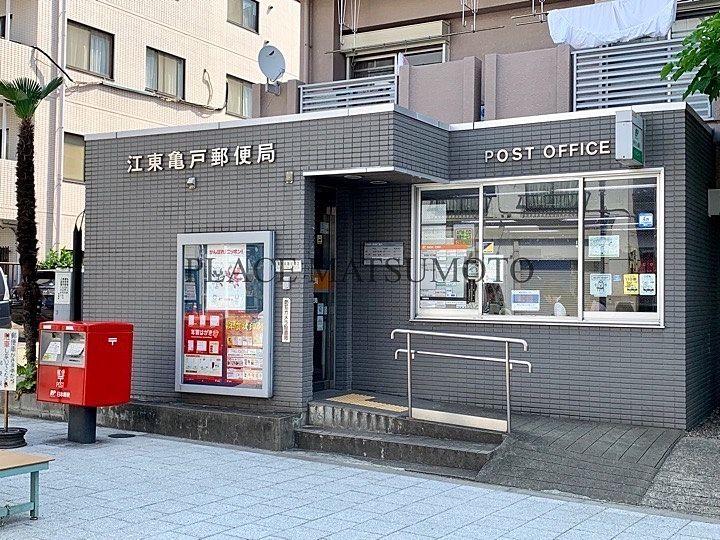 江東亀戸郵便局 外観
