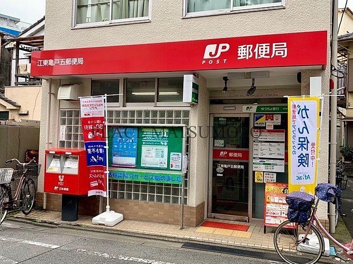 江東亀戸五郵便局 外観