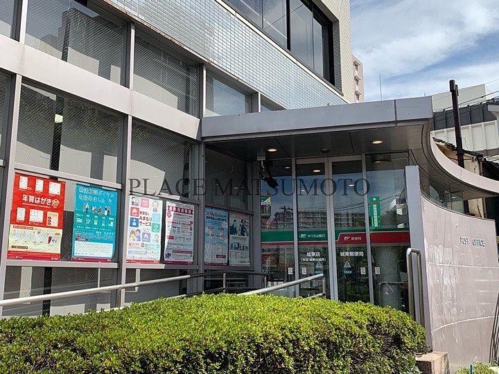 """亀戸周辺の""""夜間窓口・ゆうゆう窓口""""がある郵便局"""