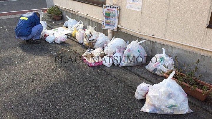 江東区清掃事務所の職員による
