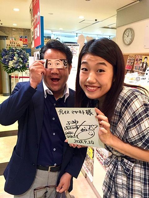 横澤夏子さんとツーショット