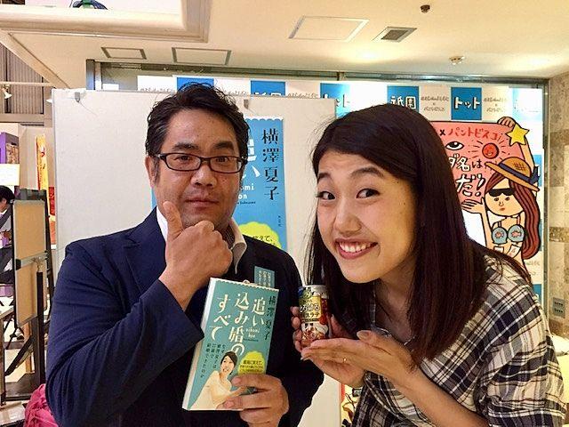 """吉本興行のお笑いタレント(お笑い芸人)横澤夏子さんと久々の再開。単独お笑いライブ「出版ガール」を演るという事で新宿の""""ルミネtheよしもと""""に行って来ました。"""
