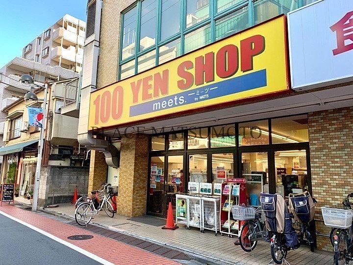 meets.亀戸マックスバリュ店(ミーツ) 外観