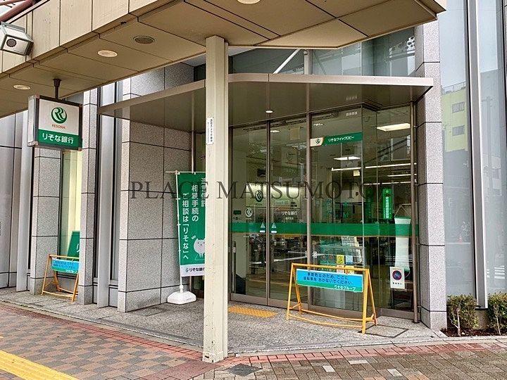 亀戸の銀行(りそな銀行 亀戸支店)