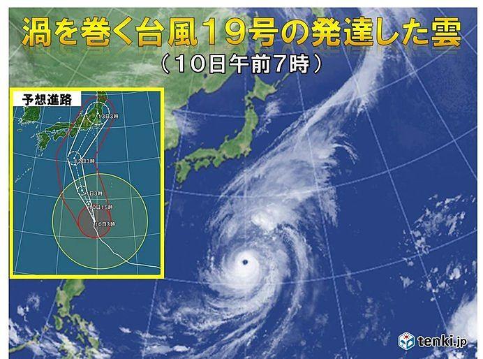 台風19号(10月10日午前7時)