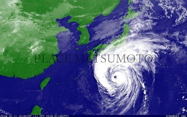 【お知らせ】台風19号の影響に伴う営業時間の変更について